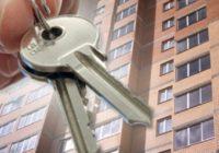 В Смоленске будут расселены более 70 аварийных домов