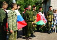 В Смоленске пройдёт российско-белорусский слёт казачьей молодёжи