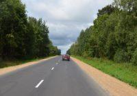 В Смоленской области завершился ремонт участка дороги Ярцево-Духовщина