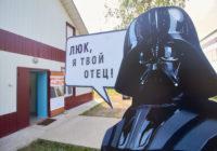 12 часов космоса: В Смоленске прошёл астрофест «Млечный путь»