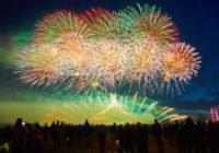 В Смоленске прошёл международный фестиваль фейерверков «Звездопад»