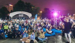 Смолян приглашают на показ фестиваля уличного кино
