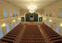 В Смоленской Филармонии поделились планами на новый сезон