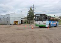 В Смоленске прошёл конкурс водительского мастерства