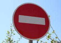 В центре Смоленска закроют движение транспорта на два месяца