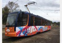 «Научный трамвай» будет не только перевозить пассажиров но и рассказывать о науке