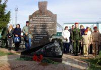 Сегодня в Смоленске открыли новый памятник