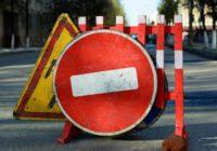 В Смоленске ограничили движение по улице 25 Сентября