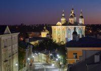 День города Смоленска могут перенести на другую дату