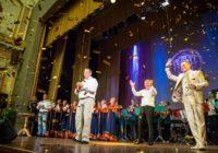 Дворец культуры профсоюзов в Смоленске отметил 100-летие