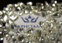 Премьер-министр России разрешил «АЛРОСА» купить смоленский «Кристалл»