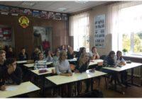 В Смоленске у юных пожарных начались занятия