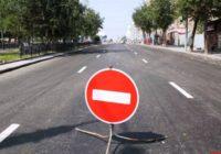 В Ленинском районе Смоленска снова ограничат движение транспорта