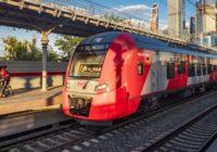 Поезд «Ласточка» больше не будет ходить из Москвы в Вязьму и обратно