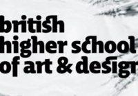 Британская высшая школа дизайна из Москвы подготовит брендинговую «Стратегию развития Смоленска»