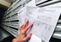 В Смоленске закроют Заднепровское отделение отделение вычислительного центра ЖКХ