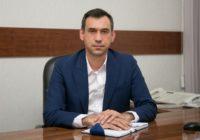 Назначен заместитель главы города по инвестициям и комплексному развитию